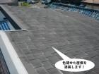 岸和田市の色褪せた屋根を塗装します