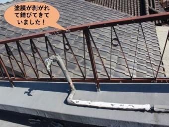 岸和田市の陸屋根の鉄製の手すり劣化