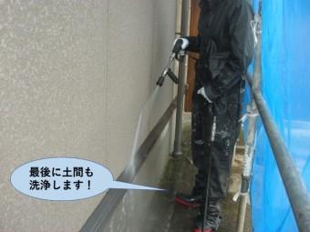 岸和田市の洗浄で最後に土間も洗浄します