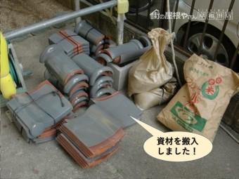 岸和田市で資材を搬入しました