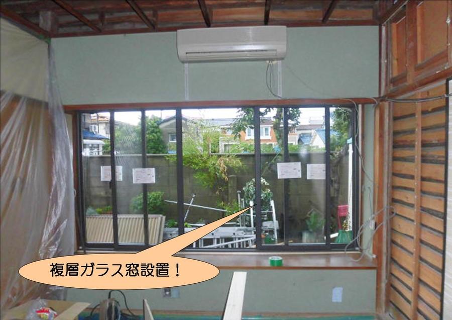泉北郡忠岡町で複層ガラス窓設置