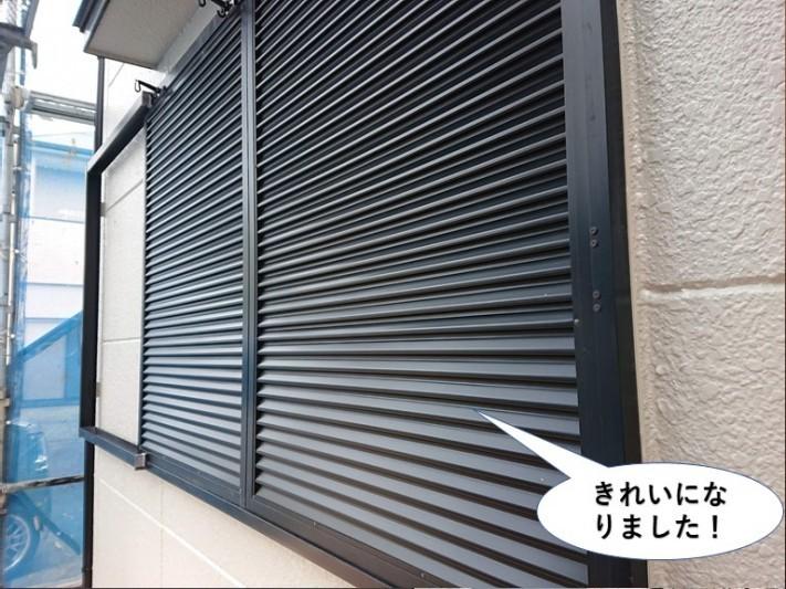岸和田市の雨戸塗装完了