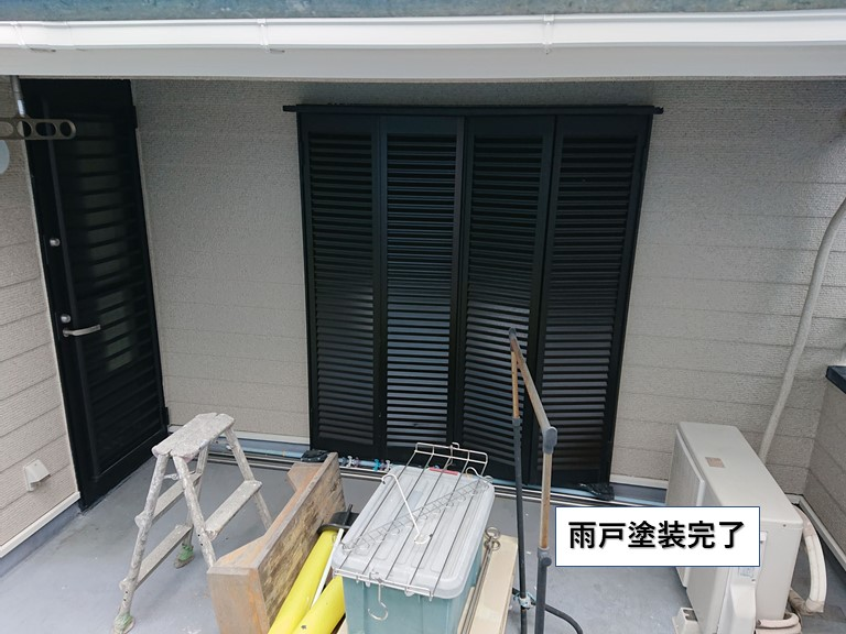 貝塚市の雨戸塗装完了