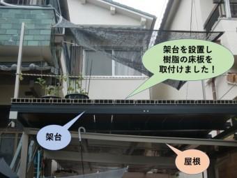岸和田市のカーポートの屋根の上に架台設置完了