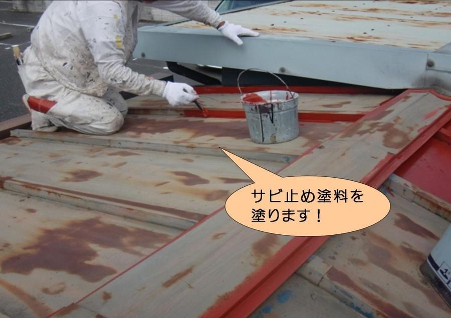 泉北郡忠岡町で車庫の屋根のサビ止め塗料