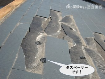 泉大津市のタスペーサーです