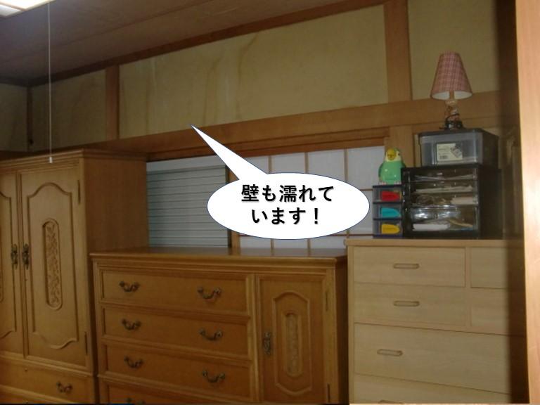 熊取町の壁も濡れています