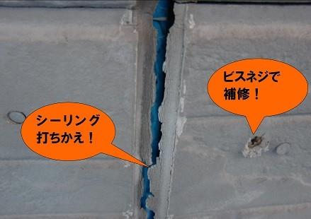 和田市真上町の外壁塗装と屋根塗装で外壁防水処理