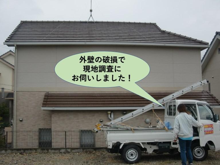 岸和田市の外壁破損の現地調査