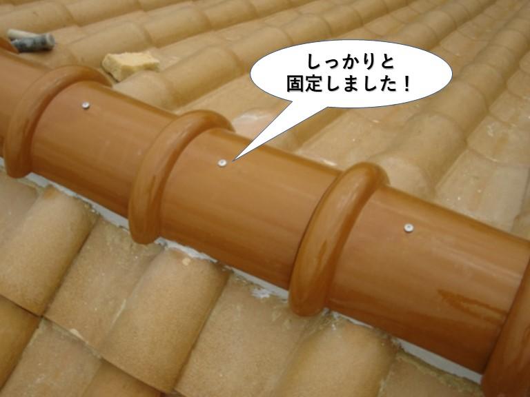 和泉市の棟包みをしっかりと固定