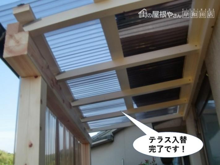 岸和田市のテラス入替完了です