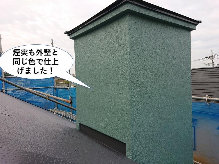 泉南市の煙突も外壁と同じ色で仕上げました