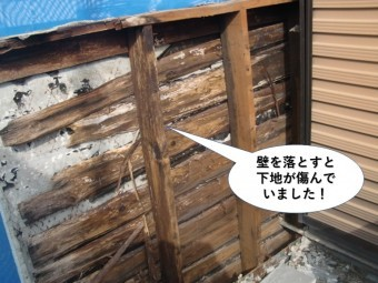 岸和田市のベランダの手すり壁を落とすと下地が傷んでいました