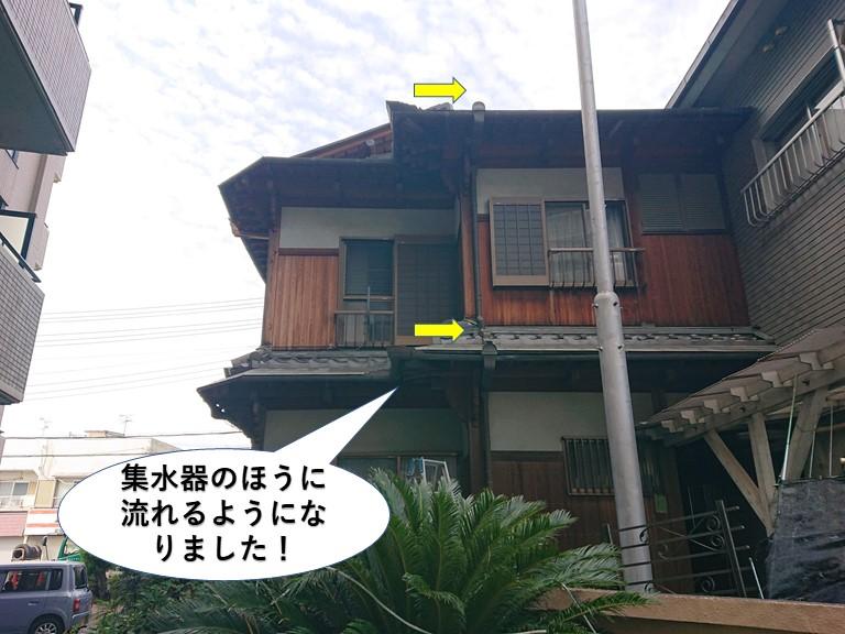 泉佐野市の銅製の雨樋の交換と樋の勾配調整で雨水漏れを解消したお客様の声