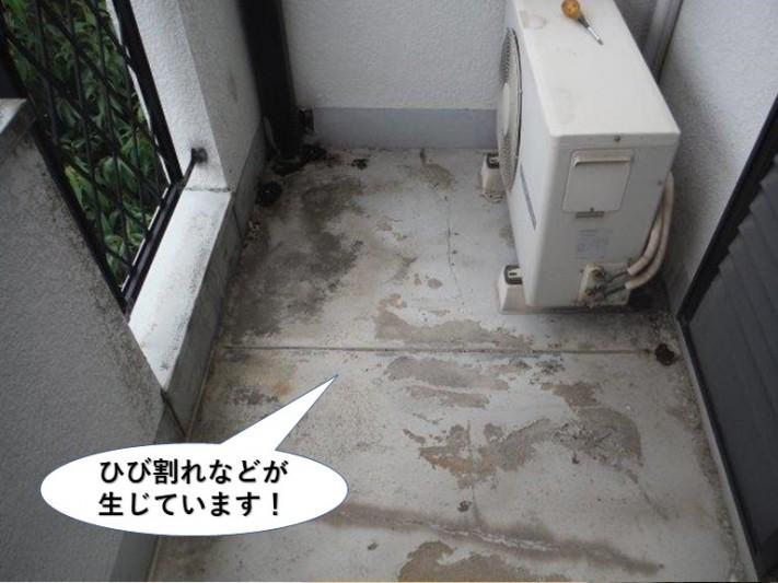 熊取町のベランダにひび割れなどが生じます