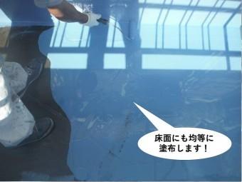 熊取町のベランダの床面にも均等に塗布します