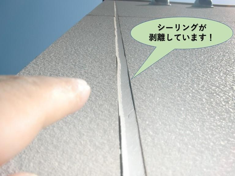 岸和田市の外壁のシーリングが剥離しています