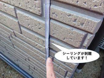 忠岡町の外壁のシーリングが剥離しています