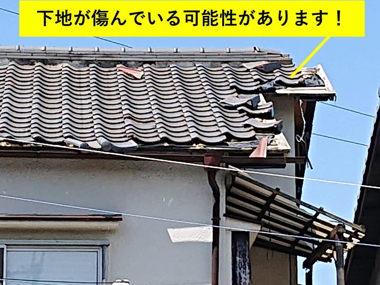 泉大津市の屋根の下地が傷んでいる可能性があります