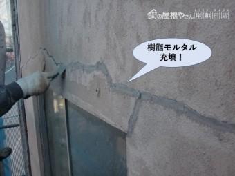 岸和田市の外壁クラックに樹脂モルタル充填