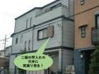 岸和田市の二階の押入れの天井に雨漏りしています!