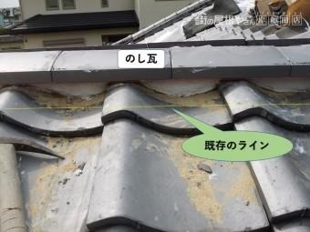 岸和田市の玄関屋根ののし瓦の奥でなんばん漆喰を仕上げます