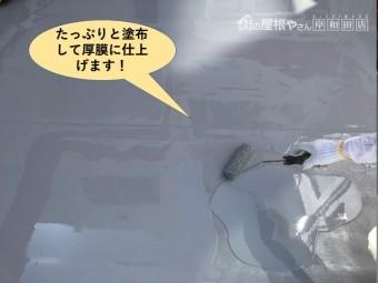 岸和田市のベランダにウレタンをたっぷりと塗布して厚膜に仕上げます