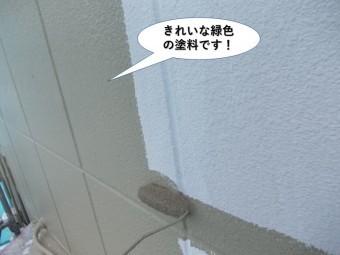 岸和田市で使用するきれいな緑色の塗料です