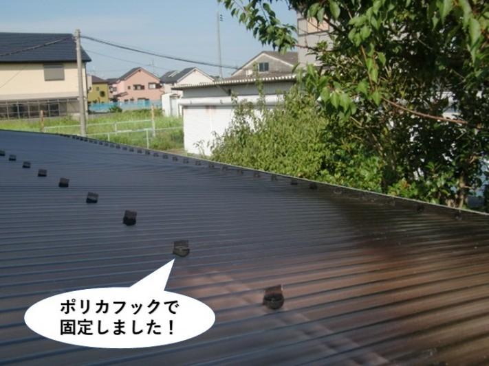 忠岡町のカーポートの波板をポリカフックで固定