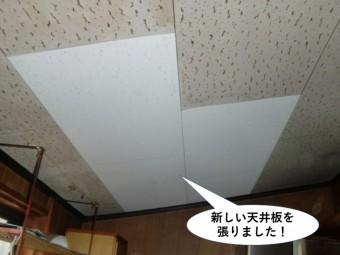 岸和田市で新しい天井板を張りました