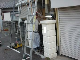 岸和田市のソーラー給湯設備撤去後の清掃