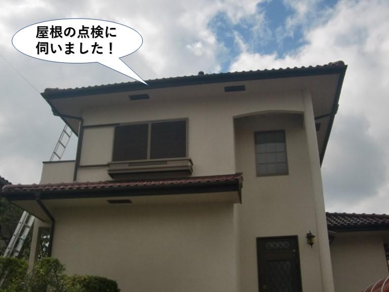 和歌山市の屋根の点検に伺いました