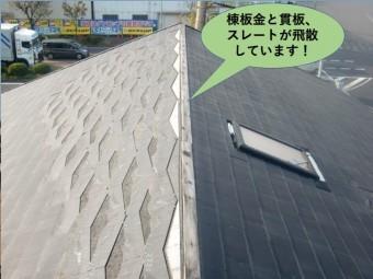 貝塚市の棟板金と貫板、スレートが飛散