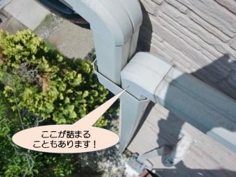 岸和田市門前町の雨樋のエルボ