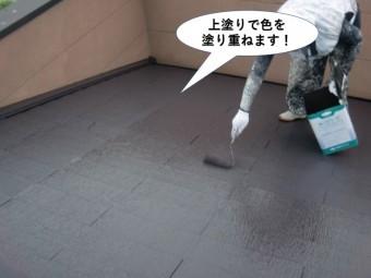 熊取町の屋根を上塗りで色を塗り重ねます