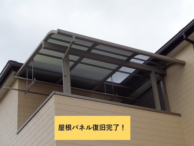 熊取町のベランダの屋根パネル復旧完了