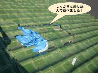 岸和田市の地瓦をしっかりと差し込んで戻しました