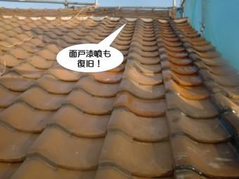 泉大津市の面戸漆喰復旧