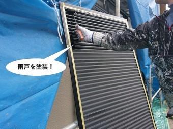 泉佐野市の雨戸を塗装