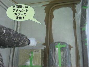 岸和田市の玄関周りはアクセントカラーで塗装