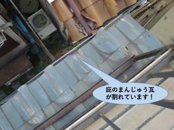 熊取町の軒先のまんじゅう瓦が割れています