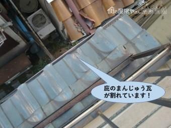 泉大津市の軒先のまんじゅう瓦が割れています