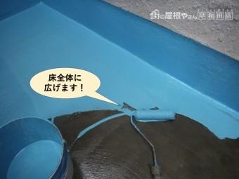 岸和田市のベランダの床全体に広げます