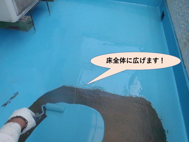 岸和田市のベランダの床全体にウレタンを広げます