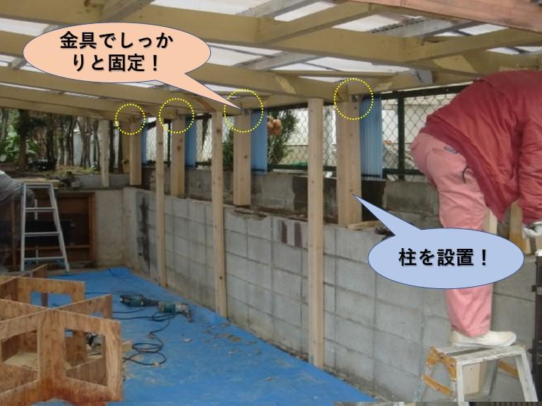 阪南市のカーポートに新しい柱を設置