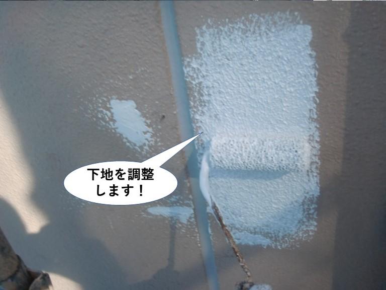 岸和田市の外壁の下地を調整します