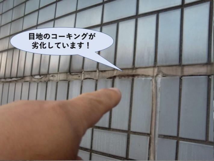 貝塚市の外壁目地のコーキングが劣化しています!