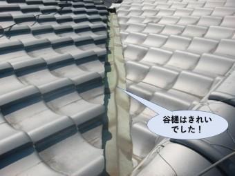 岸和田市の屋根の谷樋はきれいでした