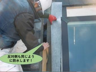 岸和田市の天窓の反対側も同じように防水します!