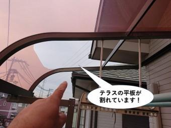岸和田市のテラスの平板が割れています